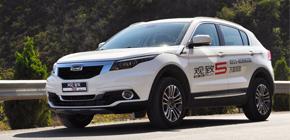 高品质国产新标杆―观致 5 SUV