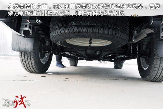 腾讯试驾江西五十铃瑞迈 在悬架结构方面,瑞迈的前悬架为双横臂螺旋