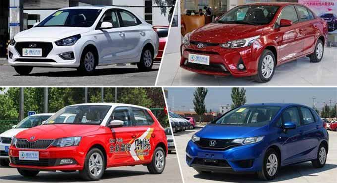 [导购]拼安全比实惠 不要小看这四款代步小型车