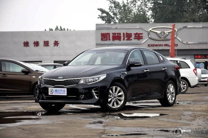 [腾讯行情]石家庄 起亚K5现金优惠2.5万元
