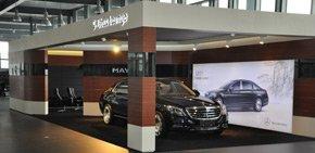涅��重生 极致奢华 实拍梅赛德斯-迈巴赫S600