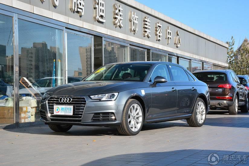 [腾讯行情]石家庄 奥迪A4L购车直降7.32万