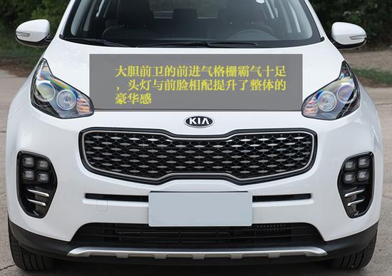 经济实用有惊喜 起亚智跑惠利3.2万
