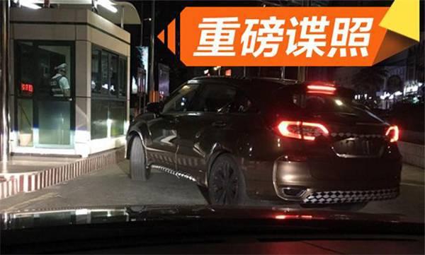 广汽本田冠道路试谍照曝光 很有运动感