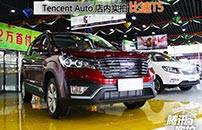 真七座SUV Tencent Auto 店内实拍比速T5