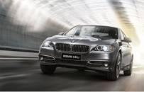 卓越性能,时尚风范 BMW 5系日供117元