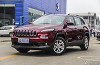 [腾讯行情]松原 Jeep自由光 最高优惠1万