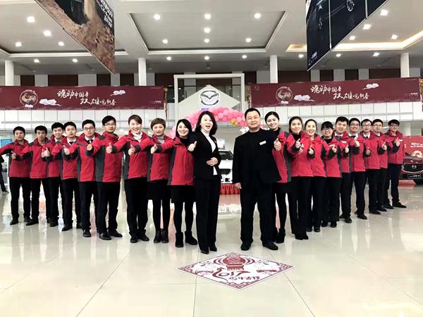 吴江东顺荣获2016一汽马自达新秀店殊荣