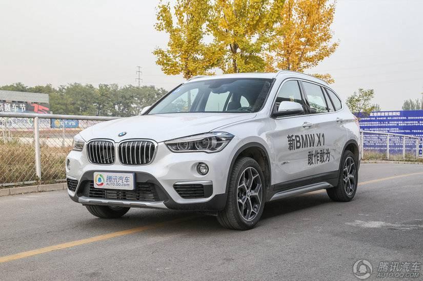 [腾讯行情]苏州 宝马X1优惠高达5.26万元