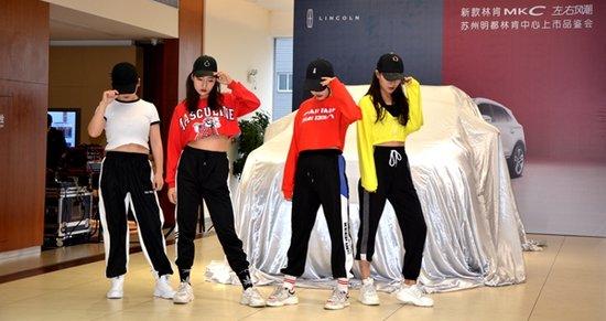 中型时尚豪华SUV新款林肯MKC于苏州地区风潮上市