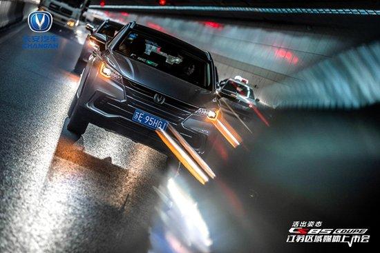 高级轿跑SUV长安CS85 coupe震撼来袭,带你活出姿态!