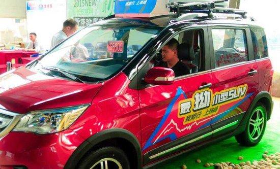珠峰之旅区域上市 最拗小型SUV引爆关注