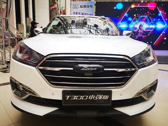 售价4.59万元起,众泰T300小强版上市