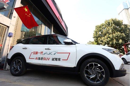 全新一代AX7为AI而来 东风风神太原东峻上市发布会