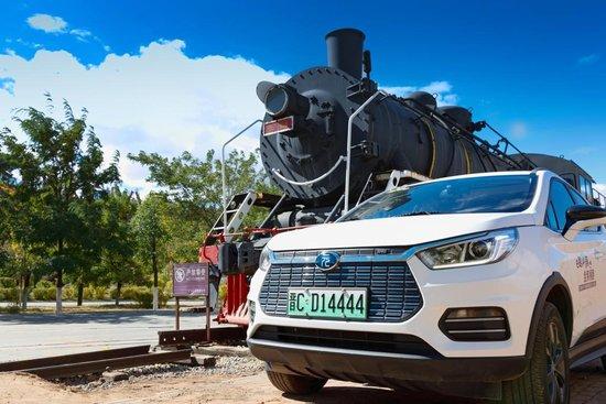 比亚迪汽车千里跨城致敬能源之旅—山西站