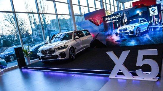 全新BMW X5太原站上市发布会圆满落幕