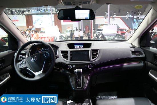 东风本田CRV 2015款X