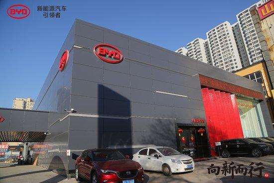 """""""启航2019  幸福家宴""""  鹏伟迪比亚迪媒体见面会"""