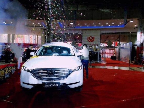 长安马自达全新旗舰SUV CX-8太原地区上市发布会