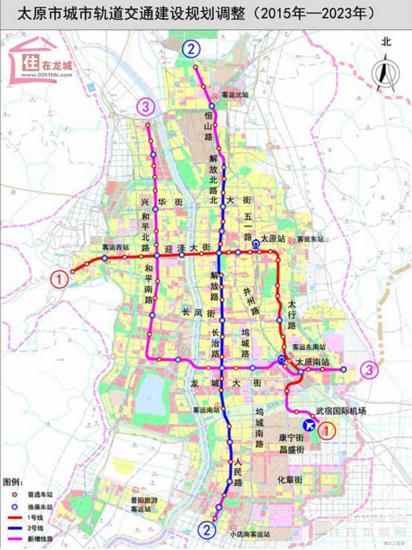 太原市地铁规划调整 线路延伸贯通龙城