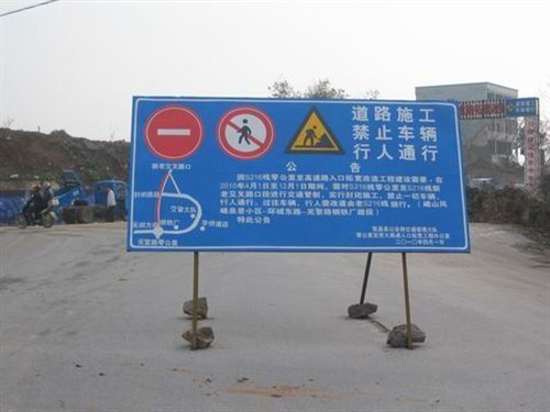 太原又有11条道路将实施改造;滨河东路三个路口封闭!图片