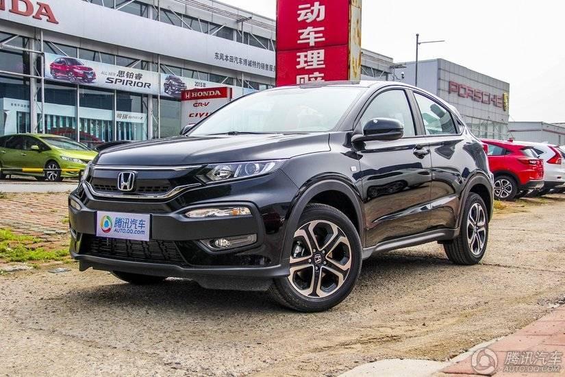 [腾讯行情]台州 本田XR-V购车优惠8000元