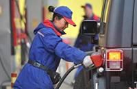 成品油今迎2017年首次调价 预测跨年四连涨