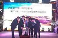 唐山庞大奔驰GLA SUV 全民运动10月24日激情开启