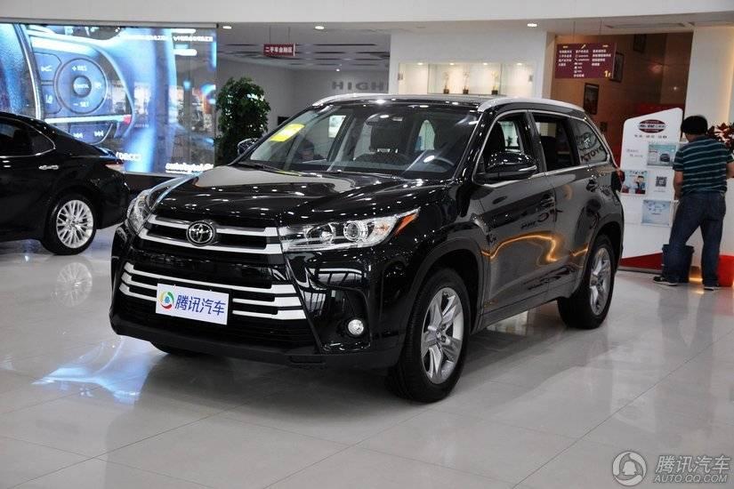 [腾讯行情]唐山 丰田汉兰达售价23.98万起
