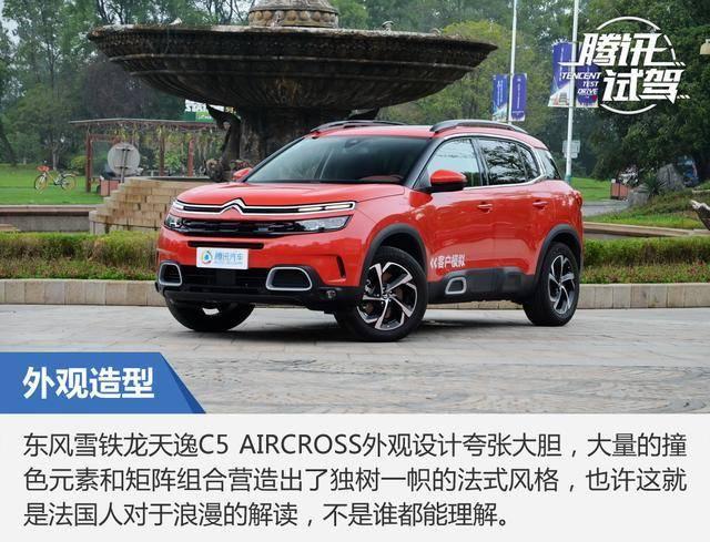 天逸C5 AIRCROSS今晚上市 预计15.37万起售