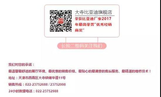 10月20日 新景购车嘉年华-八重好礼进店拿