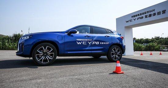油与电完美融合  WEY P8驾趣体验营首站登陆天津