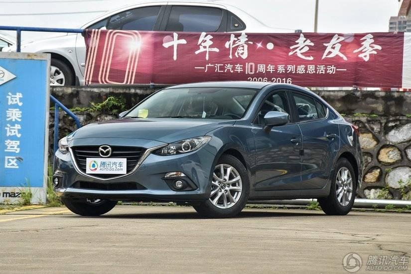[腾讯行情]天津 昂克赛拉购车优惠1.2万元