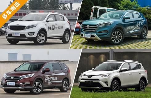 被全世界团宠 2016年全球最热销SUV排行榜