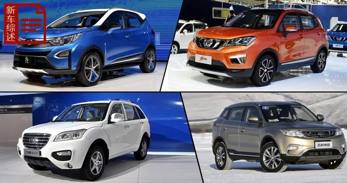 近期热门自主SUV汇总 比亚迪元一季度上市
