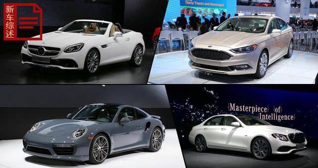2016年北美车展将入华新车盘点 奔驰E级领衔