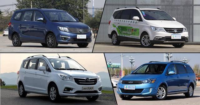 四款自主家用MPV车型推荐 大空间/高性价比