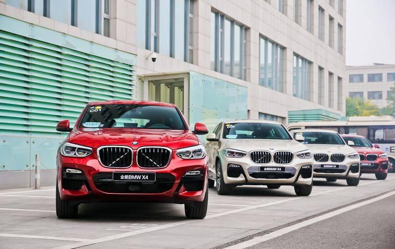 全新BMW X4燕京之旅尽显大美之势