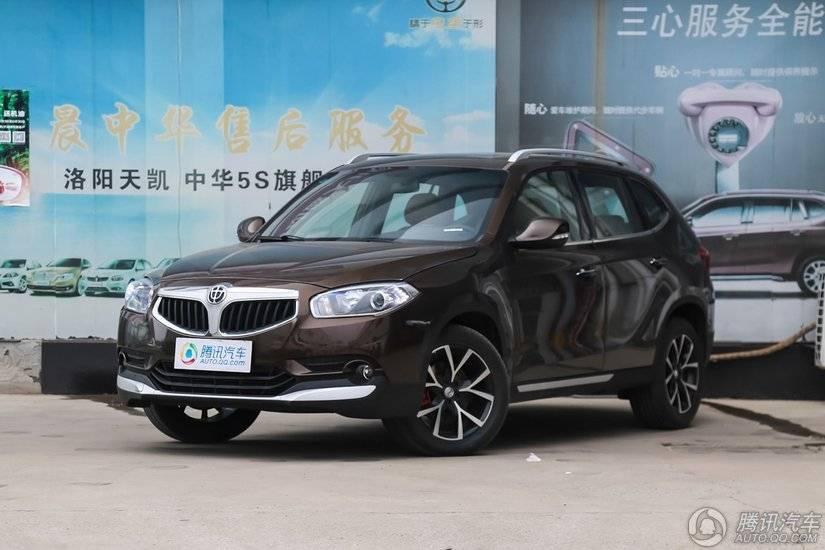 [腾讯行情]天津 中华V5全系优惠1.6万元