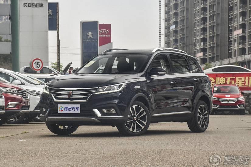 [腾讯行情]天津 荣威RX3全系优惠8000元
