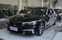 宝马7系现车82.8万元起售