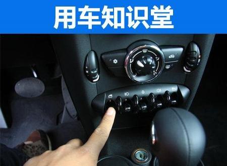 4S店维修师傅:改变7种习惯 既省车又省钱