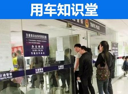 超级方便! 在北京被处罚怎么在外地交罚款