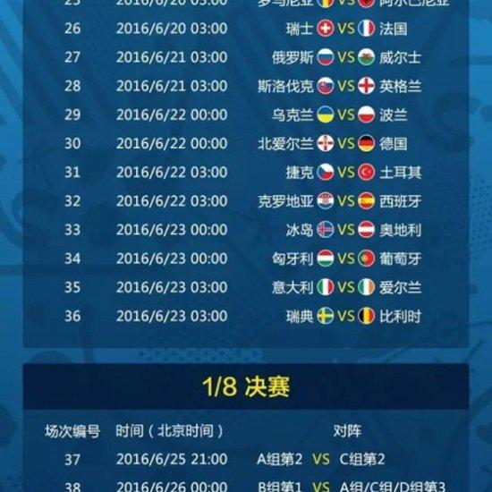 """T动欧洲杯, IX35夏日狂欢11.98万轻松起""""GO"""""""