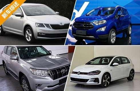 一大波中期改款重磅新车将上市 重度升级