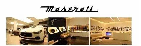 乌鲁木齐玛莎拉蒂&阿尔法·罗密欧中心展厅开放日