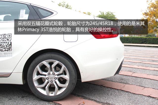 自主品牌的逆袭 武汉试驾吉利博瑞1.8T