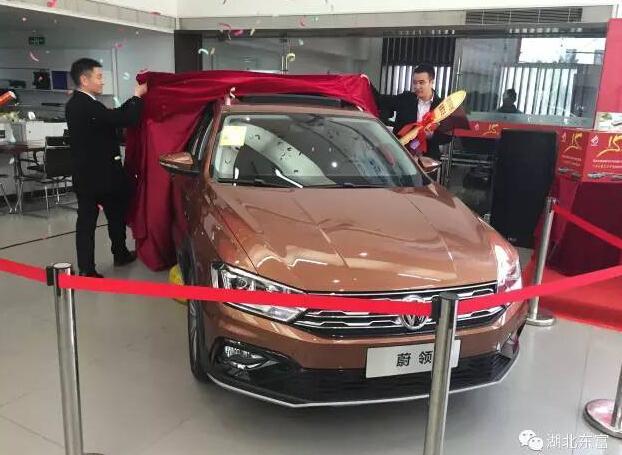 湖北东富大众品牌第10000名荣耀车主颁奖仪式圆满举行