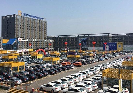 这个六月一起燃·第五届品牌二手车批售狂欢节开幕了!
