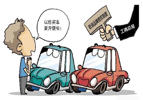 """汽车业祭出""""反垄断""""大旗   关消费者啥事?"""